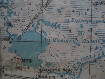 Топографическая Карта Глубин Ейского Лимана