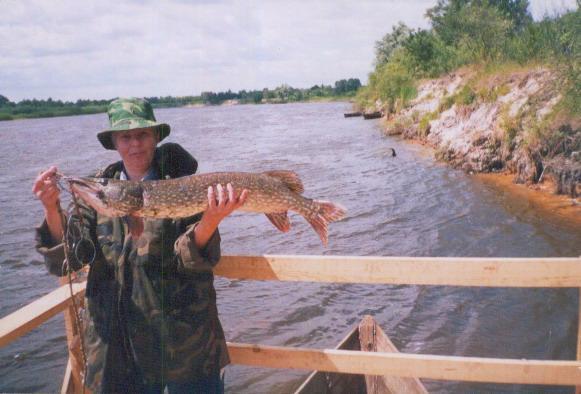 рыбалка наталья михайловна