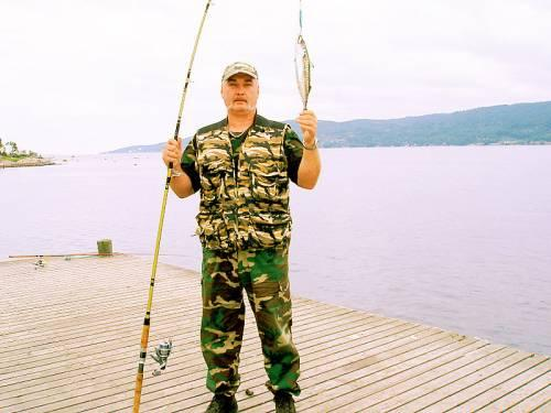 рыболовный сайт норвегии