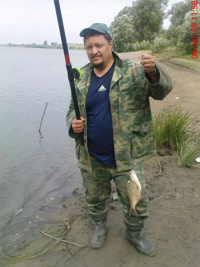 ачинск магазин рыбак