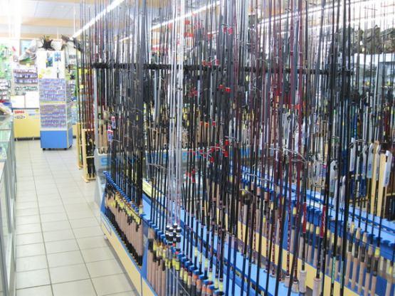 магазин рыболовные снасти в ярославле