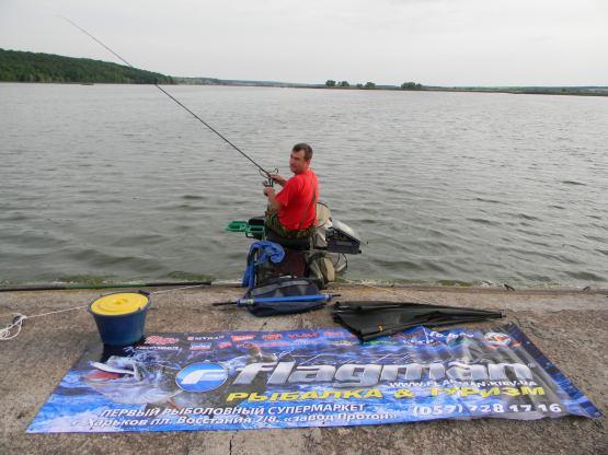 отдых в харьковской обл с рыбалкой