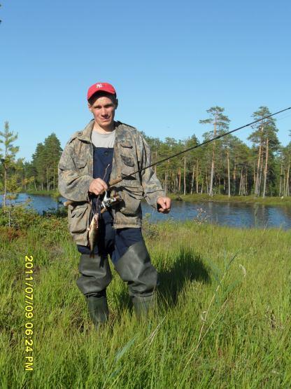 рыбалку с 110