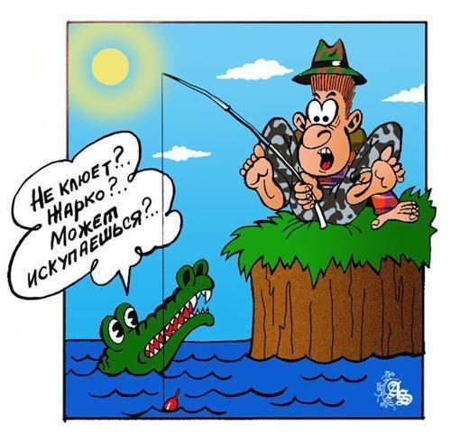анекдот про женщин рыбаков