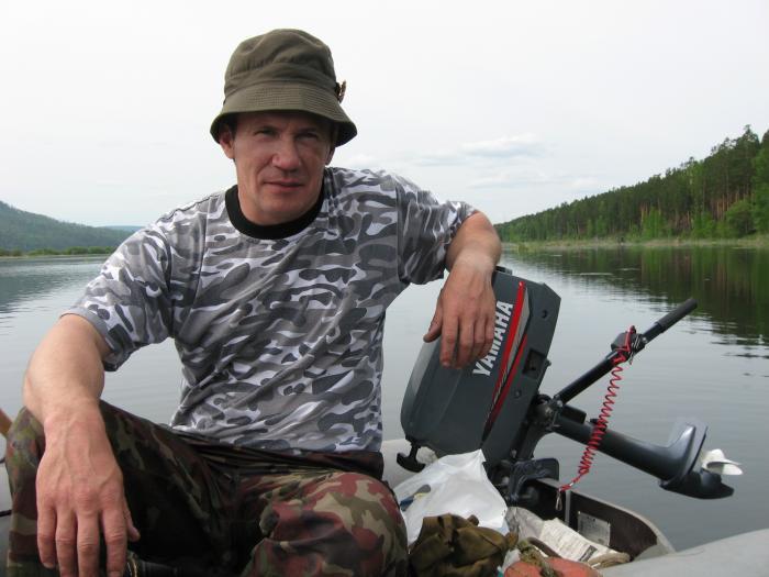 магазин рыбный хищник братск
