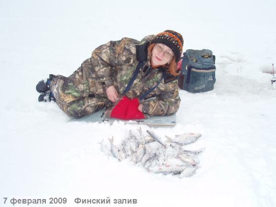 мои отчеты о рыбалке в финляндии