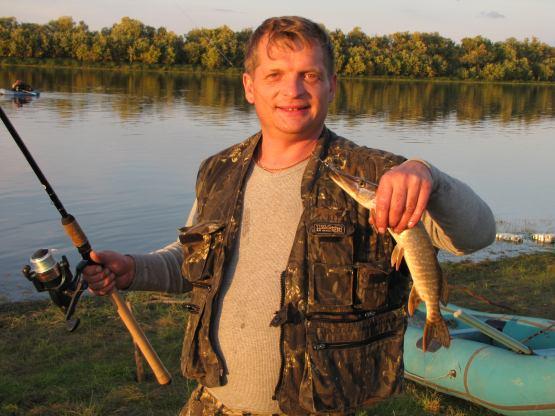 пермский рыболовный